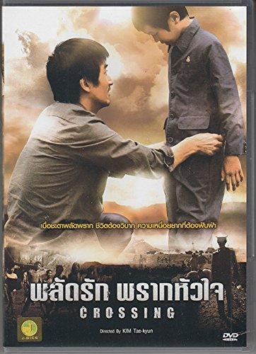 Crossing (Korean movie with English Sub, All Region DVD - Mall The Crossing