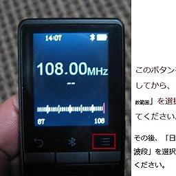 Amazon Agptek Mp3プレイヤー Bluetooth搭載 デジタルオーディオプレイヤー 1 8インチ大画面 Hifi高音質 超軽量 容量8gb 128gbカード対応可 Fm用のアンテナ付 C5 ブラック Agptek デジタルオーディオプレーヤー