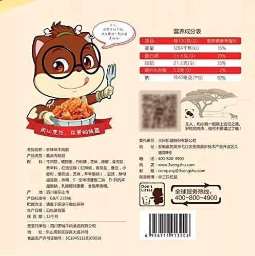 三只松鼠 香辣味 牛蹄筋 中国名物 おつまみ 大人気 肉干肉脯零食 辣条 四川特产 卤味小吃 板筋 90g/袋