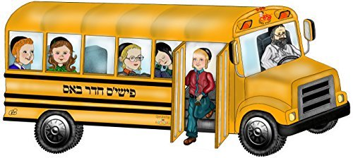 Double sided Jigsaw Floor Puzzle – Side 1: Jewish School Bus Side 2: Going to Cheider - 3 feet long. 24 pieces. Shaped puzzle. Ages 2-6 – Perfect upsherin & aleph bet Judaica gift - By Farbreng Toys