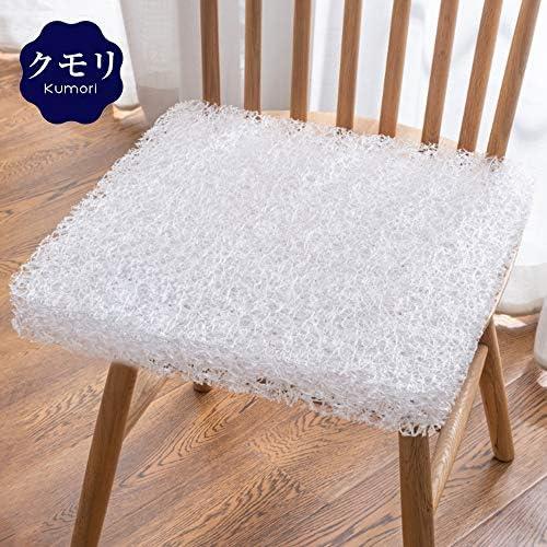 クモリ(Kumori) チェアパッド 座面クッション エアメッシュ構造 両面使用可能 優れた通気性 丸洗いOK 高反発 クッション 座布団 (42X42X5cm ホワイト)