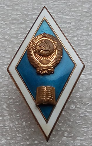 Sign of the end of the pedagogical and Political institute USSR Soviet Union Russian Historical Communist Bolshevik Cold war era award