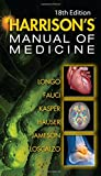 img - for Harrisons Manual of Medicine, 18th Edition book / textbook / text book