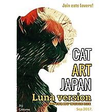CAT ART JAPAN Luna version: cats cuteness beyond cuteness Version 3 (Joji Cokumu) (Japanese Edition)