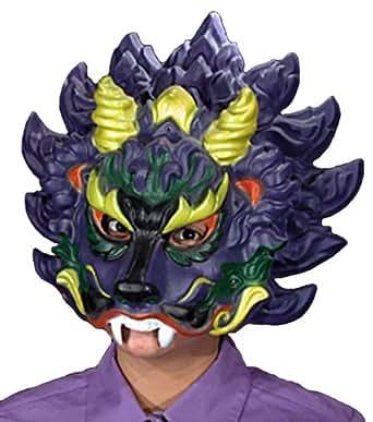 Amazon.com: Mardi Gras Dragon Costume Mask: Clothing - photo #30