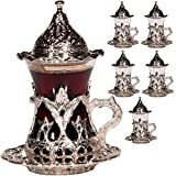 Product review for (SET OF 6) Handmade Turkish Tea Water Zamzam Serving Set Glasses Saucer (Silver)