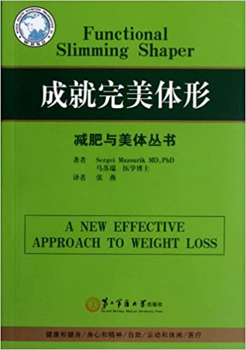 2dd1e65fb6 Functional Slimming Shaper (Chinese Edition)  Anonymous  9787548104872   Amazon.com  Books