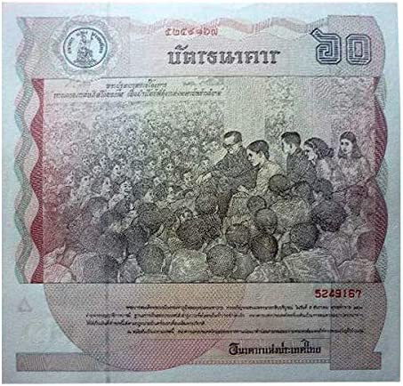 Thai commemorative banknote Baht 60 His Majesty King Bhumibol the 60th Birthday
