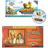 Sampoorna Ramayan + Mahabharat (14 DVDs Set)