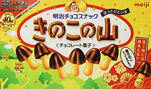 Meiji - Kinoko No Yama 3.13 Oz