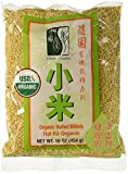 Organic Hulled Millet - 16oz by Chimes Garden