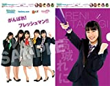 Family Mart. Com limited clear file Hokkaido, Miyagi version BLT5 Mon Momoiro Clover Z [in] Re Takagi (japan import)