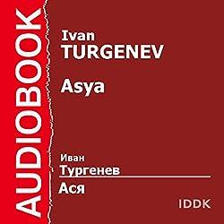 Asya [Russian Edition]