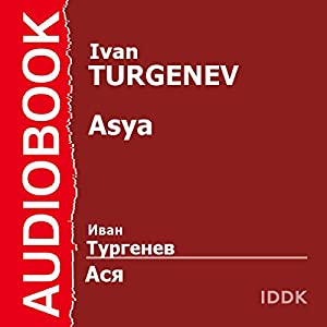 Asya [Russian Edition] Audiobook
