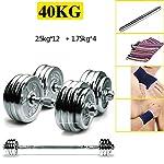 Alarmclocker8B-40-kg-di-Fitness-Regolabile-Manubrio-galvanico-PalestraEsercizio-a-casa-40-kg-bilanciere-Fitness-Attrezzature-Argento