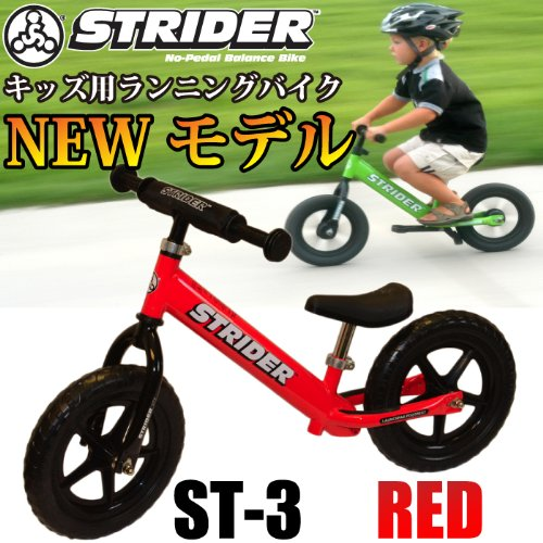 Alloy Fork Balance bike Push bike Adjustable wheels Offset for Strider AICAN 3A