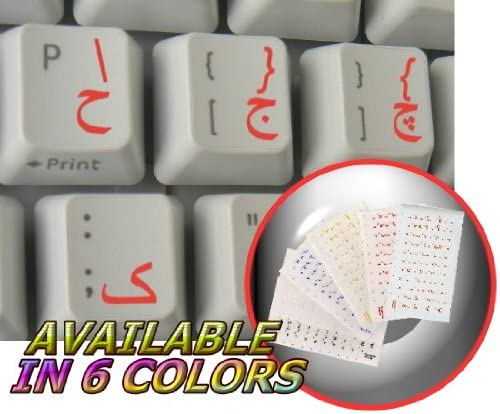 Persian 4Keyboard FARSI Laptop and Notebook Keyboard Sticker with RED Lettering ON Transparent Background for Desktop