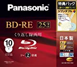 Panasonic Blu-ray Disc 10 Pack - 25GB 2X BD-RE [Japanese Import]