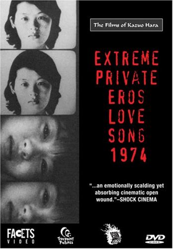 Extreme Private Eros  Love Song 1974