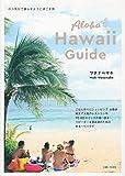 Aloha Hawaii Guide