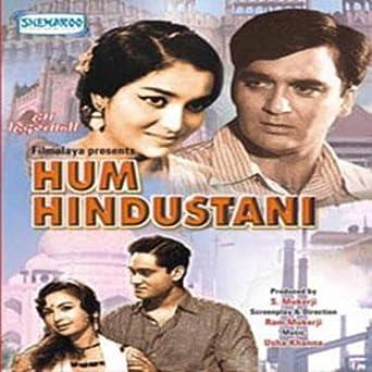 Amazon com: Hum Hindustani (1960) (Hindi Film / Bollywood