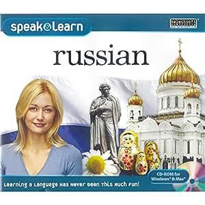 Software learn russian