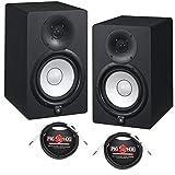 Yamaha HS7 Powered Studio Monitors Pair Black w/ XLR Cables - Bundle
