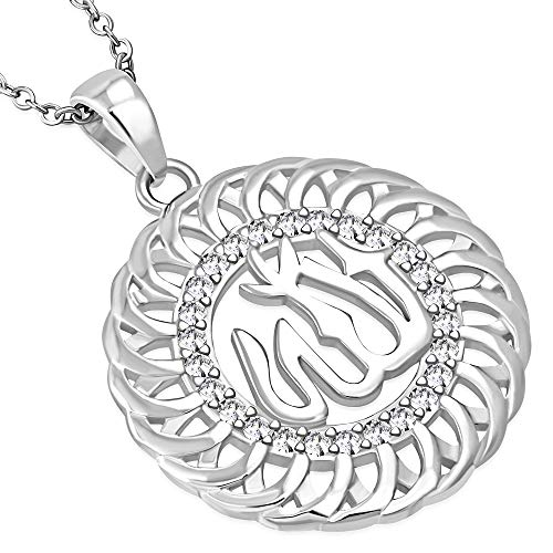925 Sterling Silver Filigree Muslim Islam God Allah Pendant Necklace, 18
