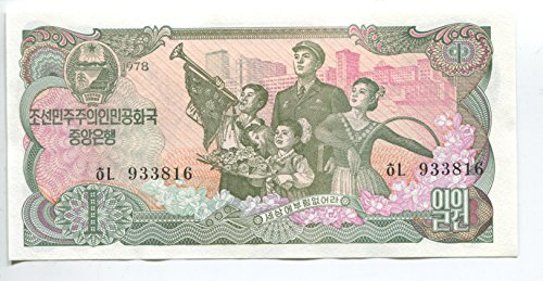Price comparison product image Genuine Communist North Korea Real Korean Paper Money / Bill Patriotic 1978 Rare Propaganda Note UNC World Banknote Uncirculated