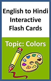 English to Hindi Interactive Flash Cards Topic: Colors by [Books, Chanda]