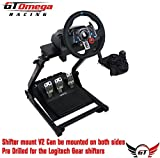 Gear Shifter Mount V2 - for GT Omega wheel stand