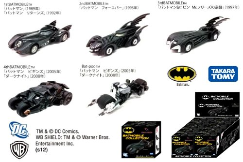 (Tomica Limited BATMOBILE COLLECTION (BOX) (japan import))
