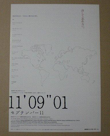 Amazon.co.jp: 【映画チラシ】1...