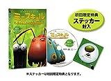 Animation - Minuscule Chiisana Mushi No Himitsu No Sekai Vol.4 [Japan DVD] PCBP-53294
