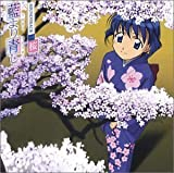 Ai Yori Aoshi: Sakura by N/A (2003-10-07)