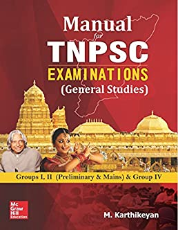 buy manual for tnpsc examinations general studies groups 1 2 rh amazon in