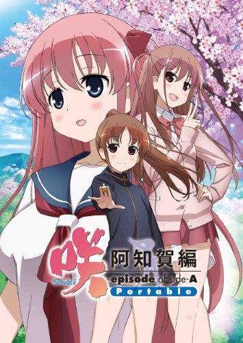 Saki: Achiga-hen episode of Side-A Portable Regular Edition for PSP (Japan Import)