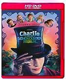 Charlie und die Schokoladenfabrik [HD DVD] [Import allemand]