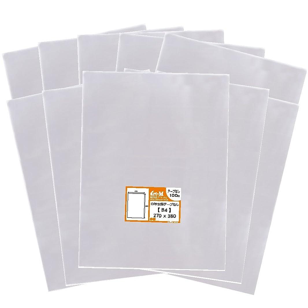 二次のヒープスロット【国産】テープ付 角2【 A4サイズちよっと大きめ用 】透明OPP袋(透明封筒)【100枚】30ミクロン厚(標準)240x332+36mm