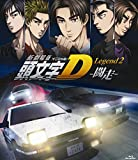 Animation - New Initial D The Movie Legend 2: Racer (Toso) [Japan BD] EYXA-10633