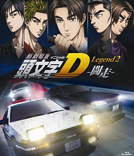 (Animation - New Initial D The Movie Legend 2: Racer (Toso) [Japan BD] EYXA-10633)
