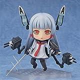 Good Smile Kancolle: Murakumo Nendoroid Action Figure