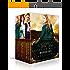 Wild West Frontier Brides Boxed Set Vol. 1: Books 1-3