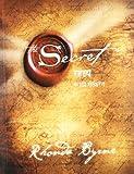 The Secret(Marathi)