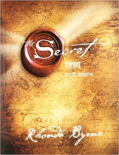 Secret Book In Marathi