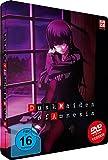 Dusk Maiden of Amnesia - Gesamtausgabe - Episode 01-13 (2 DVDs) - Steelcase Edition