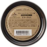 Saphir Medaille d'Or Mirror Gloss - Natural Wax