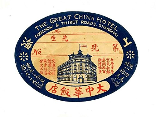(The Great China Hotel Luggage Label Foochow & Thibet Roads Shanghai China)
