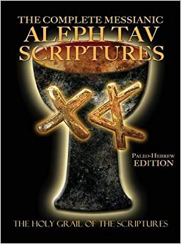 Book The Complete Messianic Aleph Tav Scriptures Paleo-Hebrew Large Print Edition Study Bible