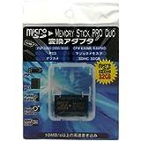 【変換アダプタ】microSD⇒MS PRO Duo変換アダプタ SDHC32GB対応 PSP1000・2000・3000対応